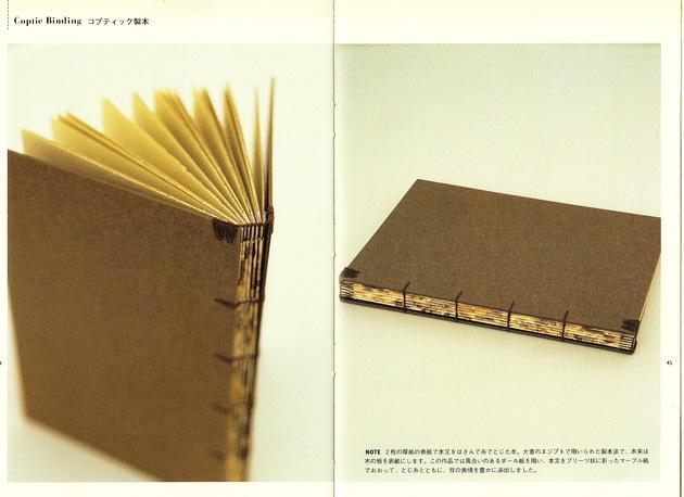 手で作る本スキャン150dpi_0002.jpg