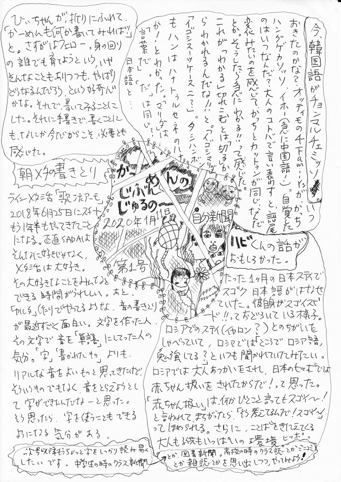 http://yoyamazaki.jp/blog/blog/%E3%81%B0%E3%81%8B%E3%83%BC%E3%82%81%E3%82%93%E3%81%98%E3%82%85%E3%82%8B%E3%81%AE1.jpg
