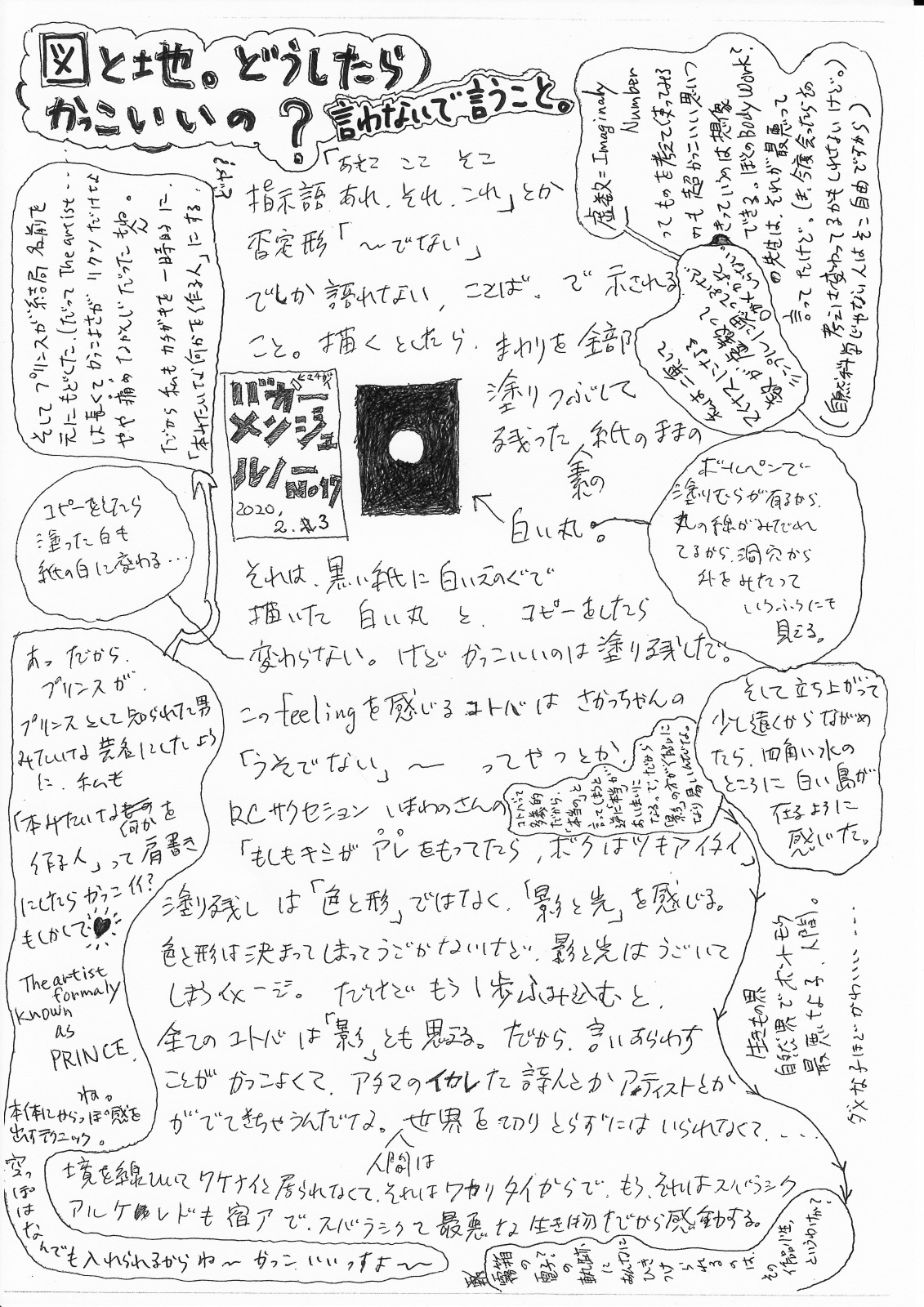 http://yoyamazaki.jp/blog/blog/%E3%81%B0%E3%81%8B%E3%83%BC%E3%82%81%E3%82%93%E3%81%98%E3%82%85%E3%82%8B%E3%81%AE17.jpg