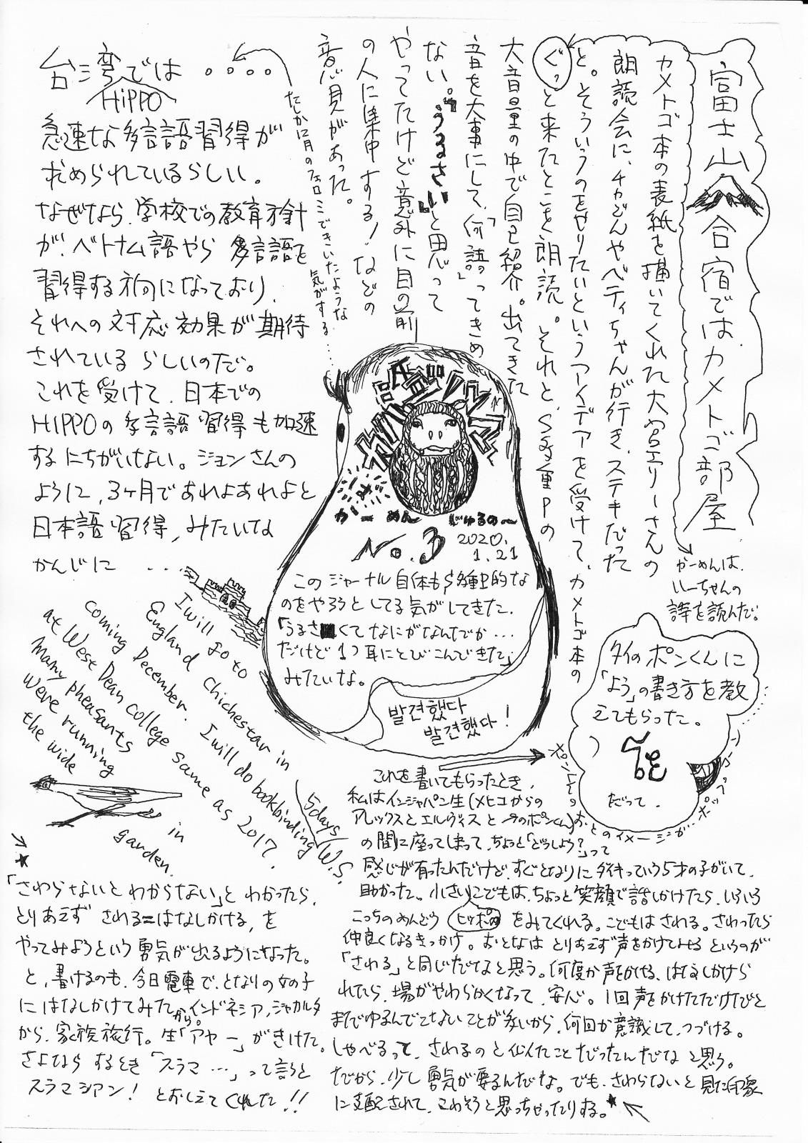 http://yoyamazaki.jp/blog/blog/%E3%81%B0%E3%81%8B%E3%83%BC%E3%82%81%E3%82%93%E3%81%98%E3%82%85%E3%82%8B%E3%81%AE3.jpg