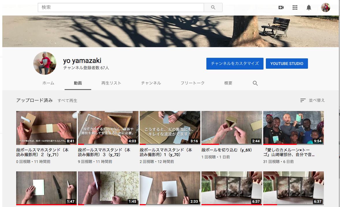 http://yoyamazaki.jp/blog/blog/%E3%82%B9%E3%82%AF%E3%83%AA%E3%83%BC%E3%83%B3%E3%82%B7%E3%83%A7%E3%83%83%E3%83%88%202020-07-25%2012.27.21.png