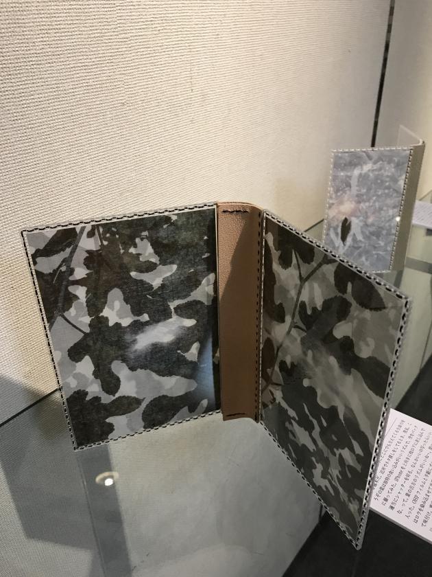 http://yoyamazaki.jp/blog/blog/IMG_2964_convert_20170714000637.jpg