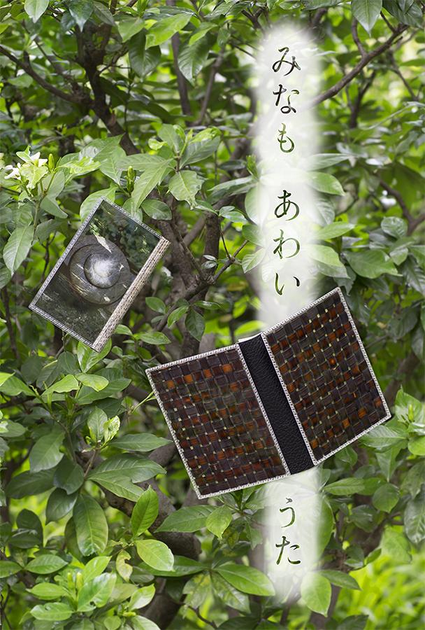 http://yoyamazaki.jp/blog/blog/omote.jpg